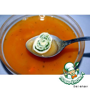 Рецепт: Суп со штрулями