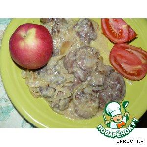 Рецепт: Куриная печень со сливками и яблоками