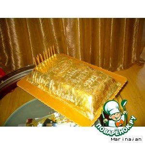 Рецепт: Торт мужу Слиток золота