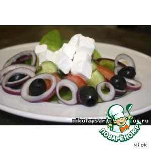 Рецепт: Салат Греческий