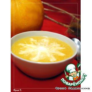 Рецепт: Тыквенный суп с имбирем