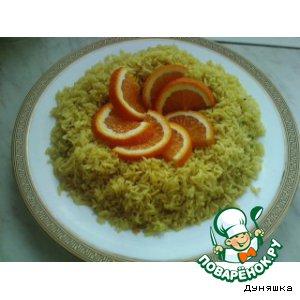 Рецепт: Рис с апельсиновой ноткой