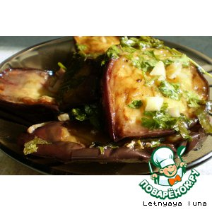Рецепт: Закуска Острый баклажан