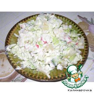 Рецепт: Салат Легкость