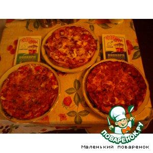 """Рецепт: Пицца  """"Ням-ням"""""""