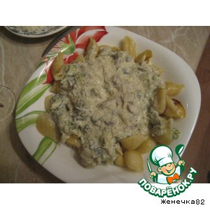 Рецепт: Нежный соус с брокколи и грибами
