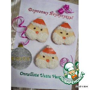 Рецепт: Новогоднее печенье Йоулупукки
