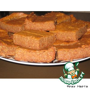 Рецепт: Пирог из хурмы