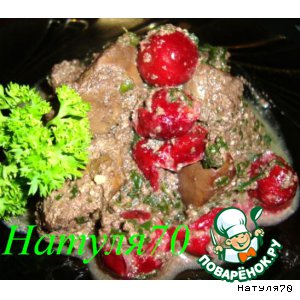 Рецепт: Теплый салат из печени и вишни
