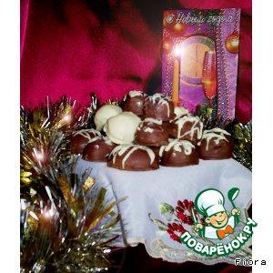Рецепт: Рождественские марципановые конфеты