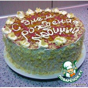 """Рецепт: Торт """"Вдохновение"""""""
