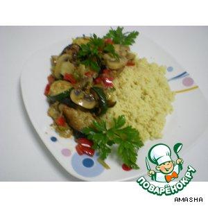 Рецепт: Кус-кус с овощами и шампиньонами
