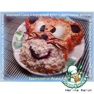 Рецепт: Курица под тигровой шубой