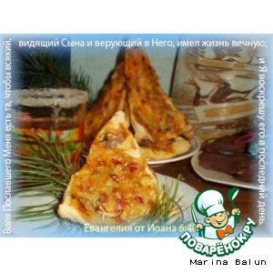 Рецепт: Пицца — новогодняя елка