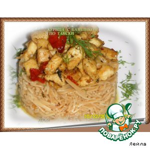 Рецепт: Курица с базиликом по-тайски