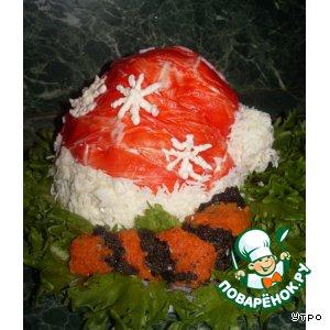 Рецепт: Закусочный торт Тигр под колпаком