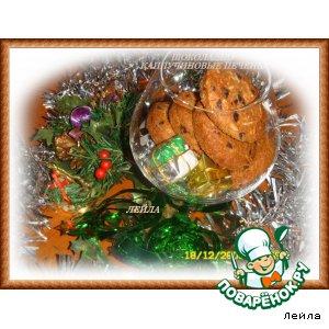 Шоколадно - капуччиновое  печенье