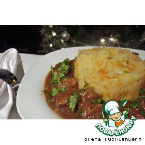 Рецепт: Деревенское овощное пюре с тушеным мясом
