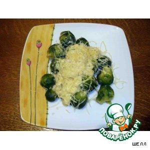 Рецепт: Брюссельская капуста под соусом