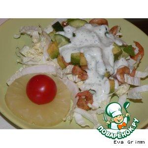 Рецепт: Теплый салатик с зеленой заправкой и креветками