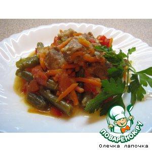 Рецепт: Мясо тушенное с овощами