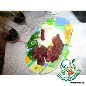Рецепт: Свинина с вишневым соусом