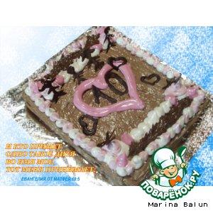 """Рецепт: Торт """"Десять лет открытого сердца"""""""