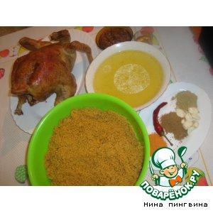Рецепт: Сациви с курицей