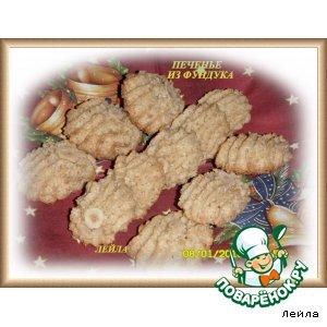 Рецепт: Печенье  из фундука
