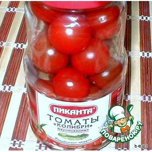 Рецепт: Консервированные... свежие помидоры