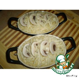 Рецепт: Жюльен грибной