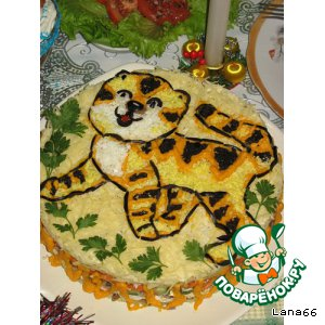 """Рецепт: Салат праздничный слоеный """"Тигруша"""""""