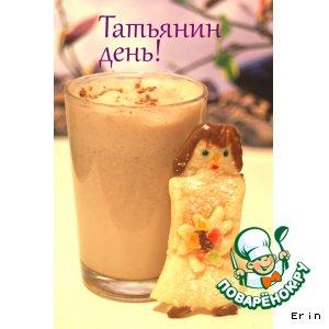 """Рецепт: Молочный коктейль """"Студенческий"""""""