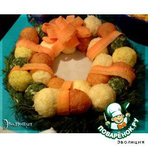 Рецепт: Закуска «Рождественский венок»