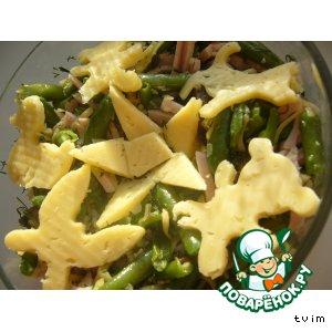 Рецепт: Салат из зеленой фасоли Одна дома