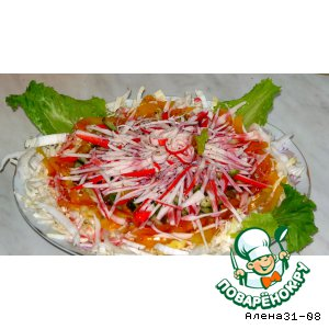 Рецепт: Крабовый салат Зимняя хризантема