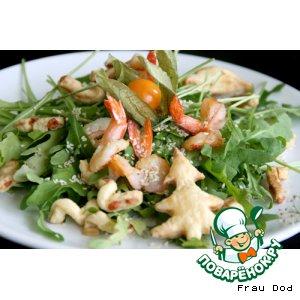 Рецепт: Салат в честь именинницы тигровой креветки