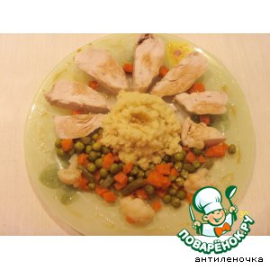 Курица с кус-кусом и овощами