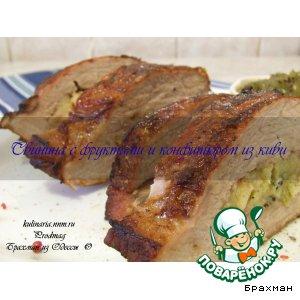 Рецепт: Свинина с фруктами и конфитюром из киви