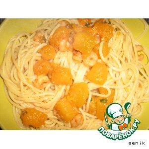 Рецепт: Спагетти с тыквой и креветками