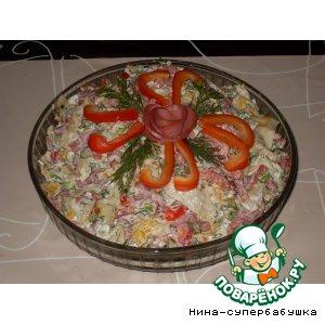 "Рецепт: Салат ""Загадка"""