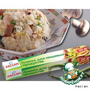 Рецепт: Овощной плов с грибами от PACLAN