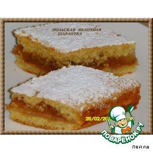 Рецепт: Польская яблочная шарлотка