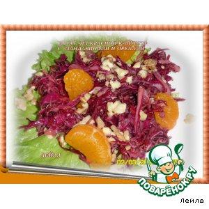 Рецепт: Салат из красной капусты с мандаринами и орехами