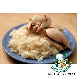 Рецепт: Hainanese Chicken Rice