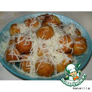 Рецепт: Французские сырные шарики