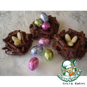 Рецепт: Шоколадные гнезда на Пасху