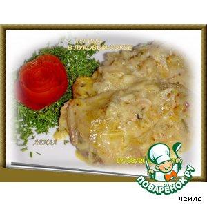 Рецепт: Курица в луковом соусе