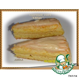 Сырный торт Гауда