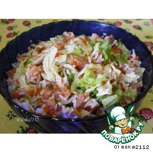 """Рецепт: Салат """"Рыбный с икоркой"""""""